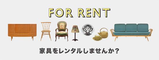 bnr_rental