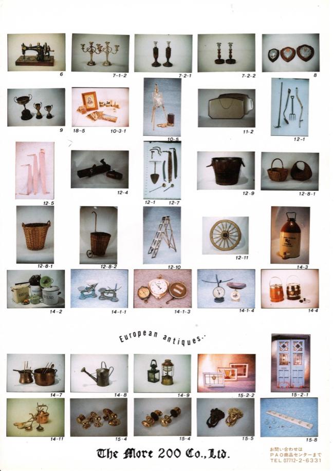 Europian antique goods3-2