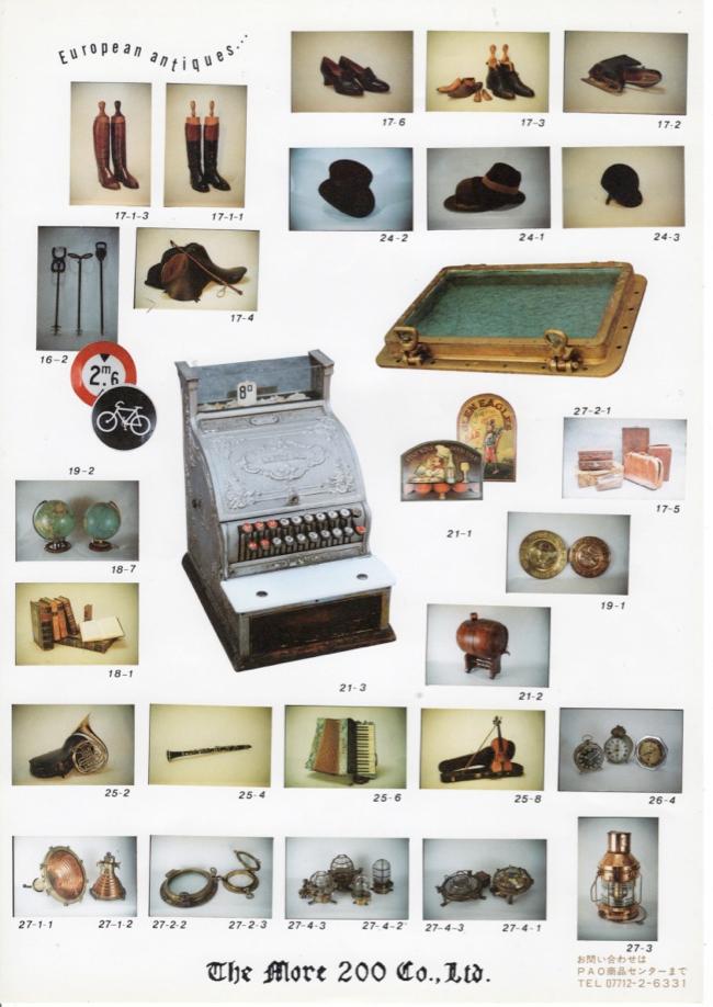 Europian antique goods3-3