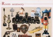 Room accsessory